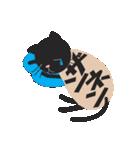 文字猫(個別スタンプ:21)