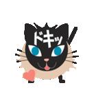 文字猫(個別スタンプ:25)