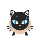 文字猫(個別スタンプ:26)