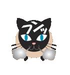 文字猫(個別スタンプ:28)