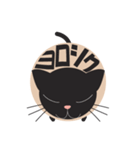 文字猫(個別スタンプ:30)
