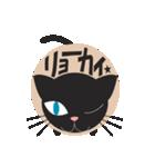 文字猫(個別スタンプ:32)