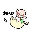 かわいいカメちゃんの学校生活(個別スタンプ:03)