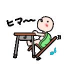 かわいいカメちゃんの学校生活(個別スタンプ:06)