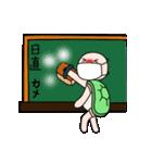 かわいいカメちゃんの学校生活(個別スタンプ:07)