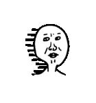 卑屈な男の日常(個別スタンプ:27)