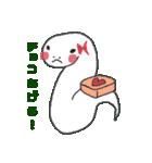 干支カレンダー【巳】(個別スタンプ:5)