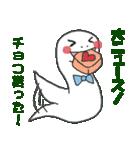 干支カレンダー【巳】(個別スタンプ:6)