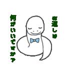 干支カレンダー【巳】(個別スタンプ:7)