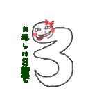 干支カレンダー【巳】(個別スタンプ:8)