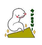 干支カレンダー【巳】(個別スタンプ:9)