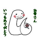 干支カレンダー【巳】(個別スタンプ:11)