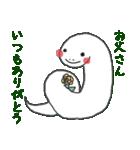 干支カレンダー【巳】(個別スタンプ:12)
