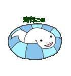 干支カレンダー【巳】(個別スタンプ:13)
