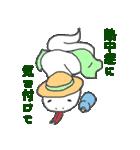 干支カレンダー【巳】(個別スタンプ:14)