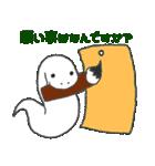 干支カレンダー【巳】(個別スタンプ:15)
