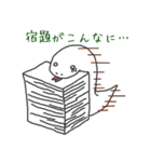 干支カレンダー【巳】(個別スタンプ:17)