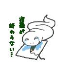 干支カレンダー【巳】(個別スタンプ:20)