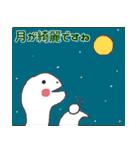 干支カレンダー【巳】(個別スタンプ:21)