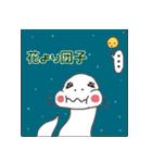 干支カレンダー【巳】(個別スタンプ:22)