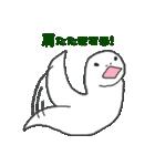 干支カレンダー【巳】(個別スタンプ:24)