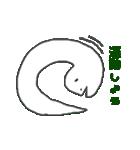 干支カレンダー【巳】(個別スタンプ:25)
