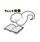 干支カレンダー【巳】(個別スタンプ:26)