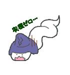 干支カレンダー【巳】(個別スタンプ:28)