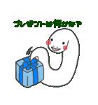 干支カレンダー【巳】(個別スタンプ:30)