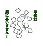 干支カレンダー【巳】(個別スタンプ:31)