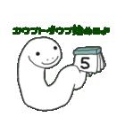 干支カレンダー【巳】(個別スタンプ:32)