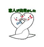 干支カレンダー【巳】(個別スタンプ:36)