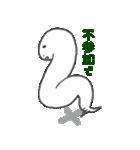 干支カレンダー【巳】(個別スタンプ:39)