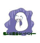 干支カレンダー【巳】(個別スタンプ:40)