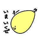 可愛いひよこちゃんスタンプ(個別スタンプ:05)