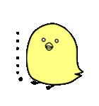 可愛いひよこちゃんスタンプ(個別スタンプ:08)