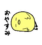 可愛いひよこちゃんスタンプ(個別スタンプ:10)