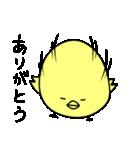 可愛いひよこちゃんスタンプ(個別スタンプ:18)