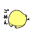 可愛いひよこちゃんスタンプ(個別スタンプ:28)