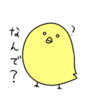 可愛いひよこちゃんスタンプ(個別スタンプ:30)