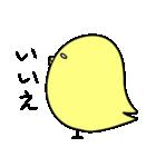 可愛いひよこちゃんスタンプ(個別スタンプ:34)