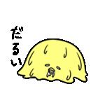 可愛いひよこちゃんスタンプ(個別スタンプ:35)