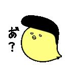 可愛いひよこちゃんスタンプ(個別スタンプ:38)