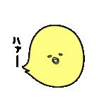 可愛いひよこちゃんスタンプ(個別スタンプ:39)