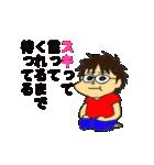 ウチの日常 ファミリー編(個別スタンプ:02)