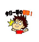 ウチの日常 ファミリー編(個別スタンプ:03)