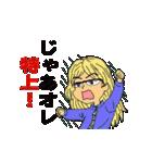 ウチの日常 ファミリー編(個別スタンプ:04)