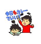 ウチの日常 ファミリー編(個別スタンプ:06)