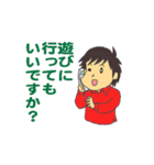 ウチの日常 ファミリー編(個別スタンプ:08)