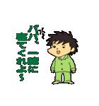 ウチの日常 ファミリー編(個別スタンプ:09)